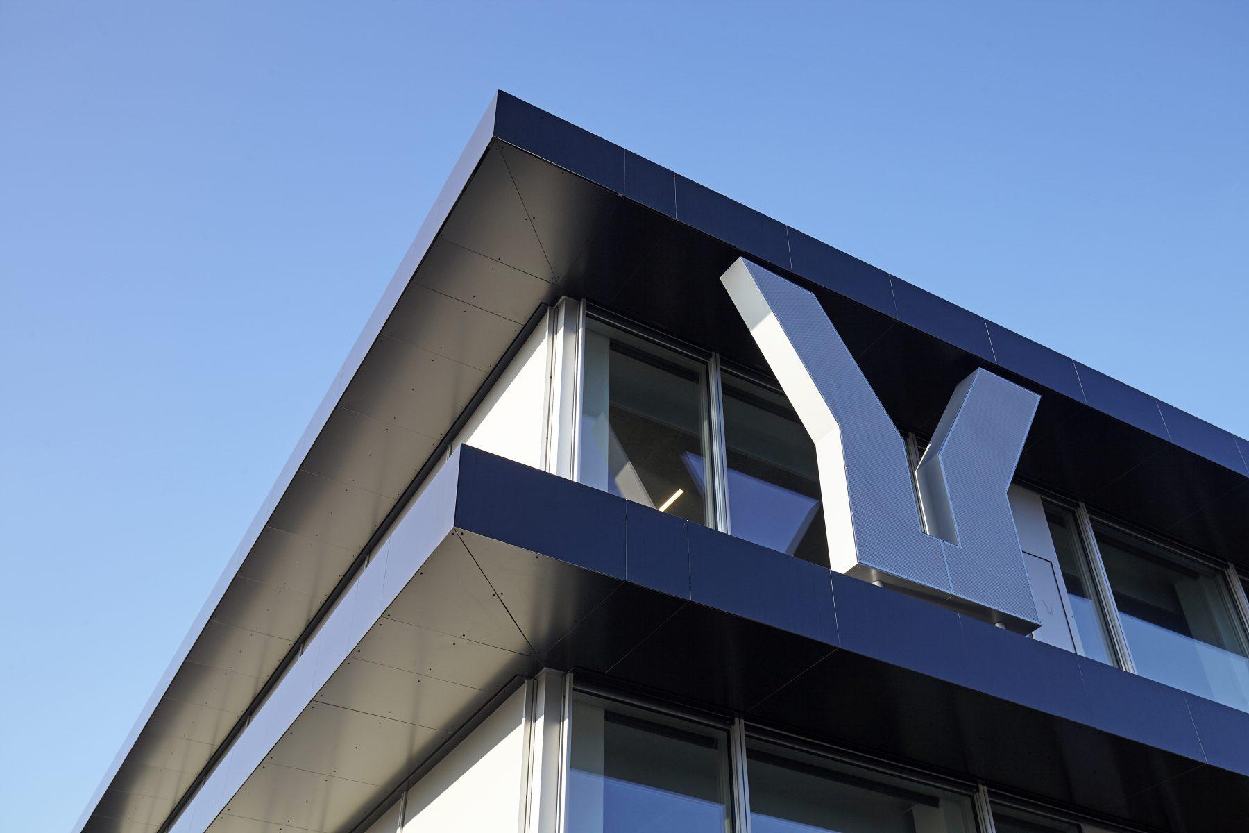 Dynaudio Innovationshus, Skanderborg - logo